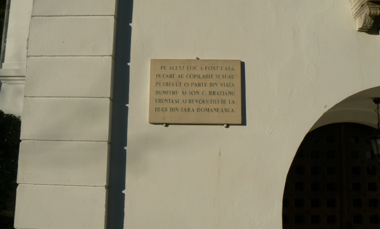 Photo of Iată ce credea Gheorghe Gheorghiu Dej despre Ion C.Brătianu