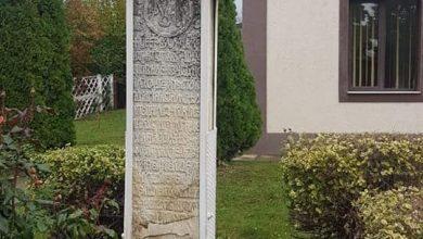 Photo of Ce  blestem a lăsat domnitorul Matei Basarab la Ștefănești