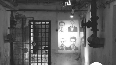 Photo of 9 Martie- Ziua Deținuților Politici Anticomuniști din România