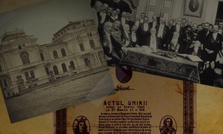 Photo of 27 Martie – Ziua când Basarabia s-a întors acasă