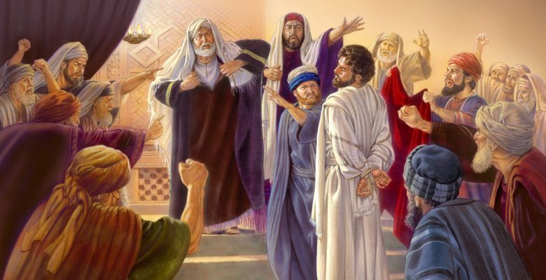 Photo of Partidele politice din vremea lui Iisus Hristos