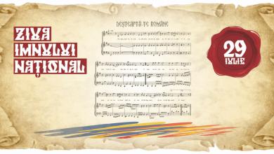 Photo of Imnul României- un cântec înregistrat în S.U.A.
