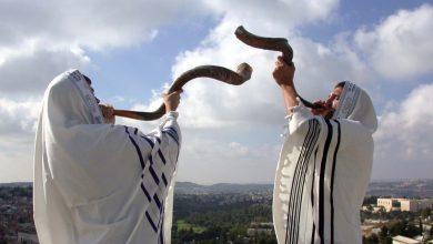 Photo of A început noul an evreiesc