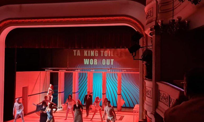 Photo of Aseară la  Teatrul Davila, societatea a fost pusă la zid de o piesă excepțională