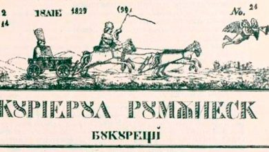 Photo of PRIMUL PROPRIETAR DE ZIAR DIN ROMÂNIA ERA ARGEȘEAN