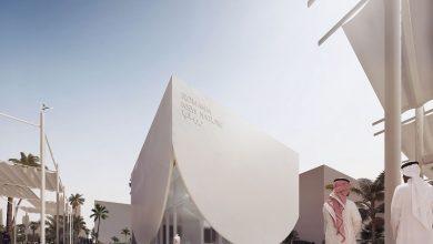 Photo of Uite ce pavilion are România la Expoziția Universală din Dubai
