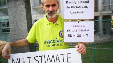 Photo of CUI ÎI E FRICĂ DE PAPARETE