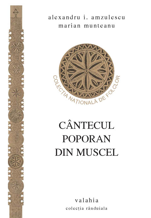 Muscel Coperta 1 mare1