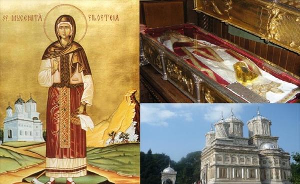 Sf. Filofteia1