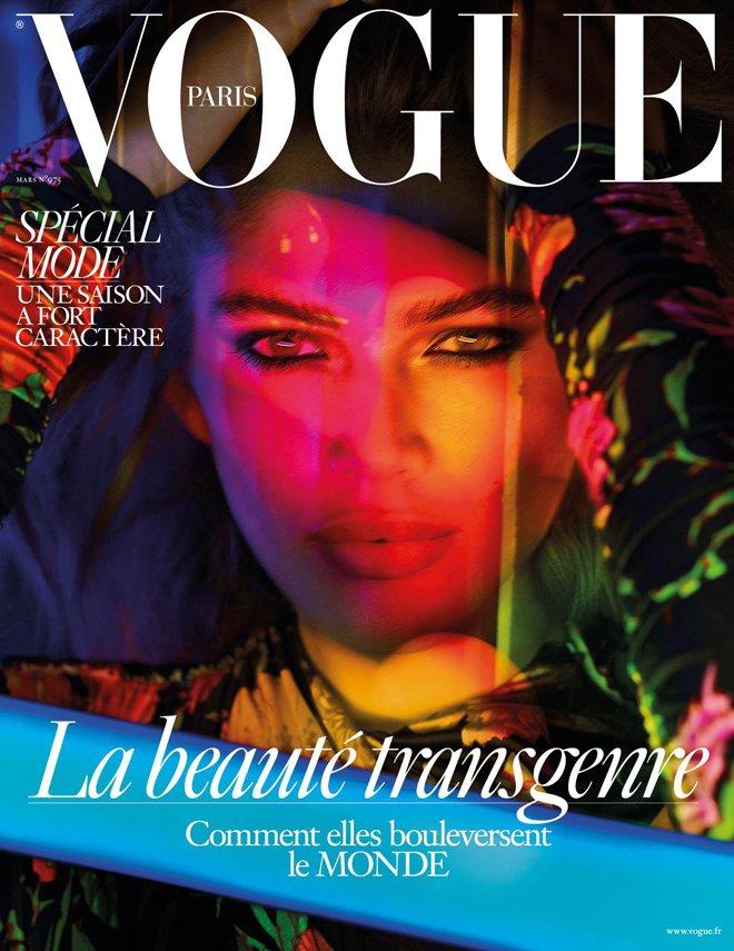VogueParis ValentinaSampaio Cover 21 cfbad